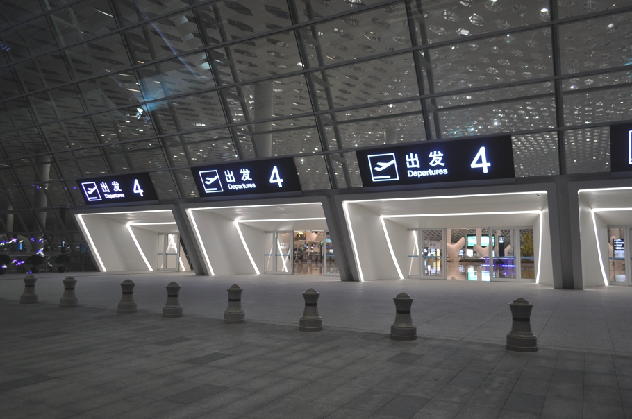Airport-Design-China-Adelto-06