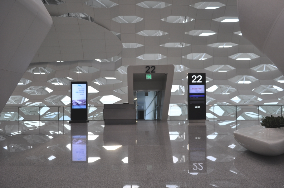 Airport-Design-China-Adelto-12