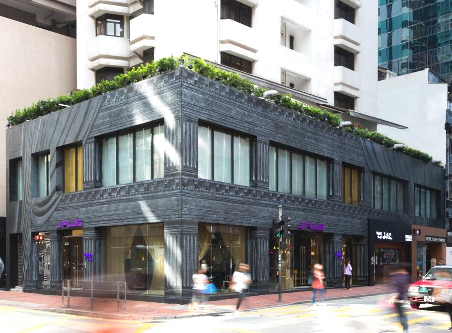 Iconic hong kong boutique hotel given facelift by yoo for Design boutique hotel hong kong