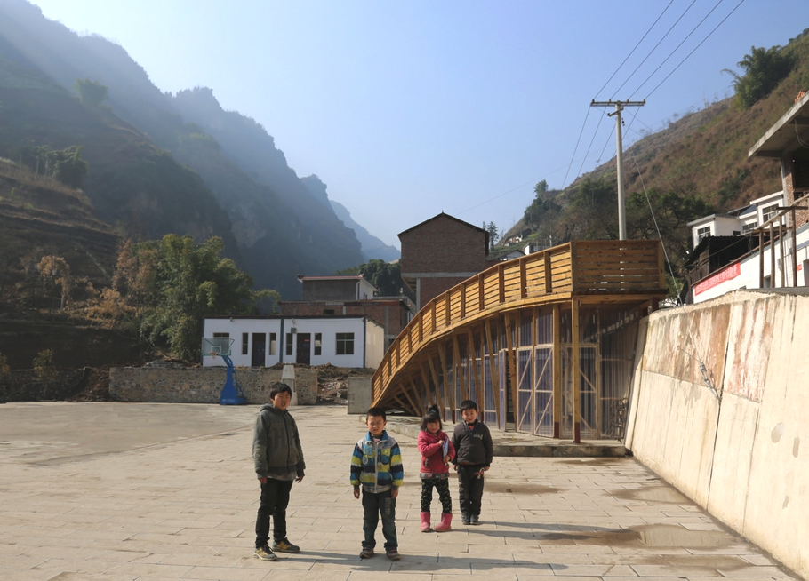 contemporary-library-design-shuanghe-village-china-adelto-03